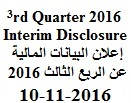 Third Quarter 2016 Interim Financial Statement Disclosure